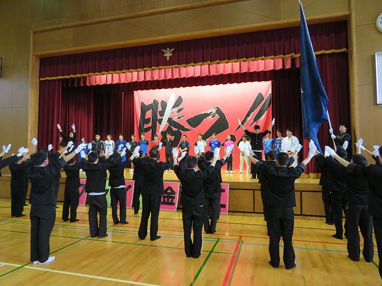金沢市立工業高等学校